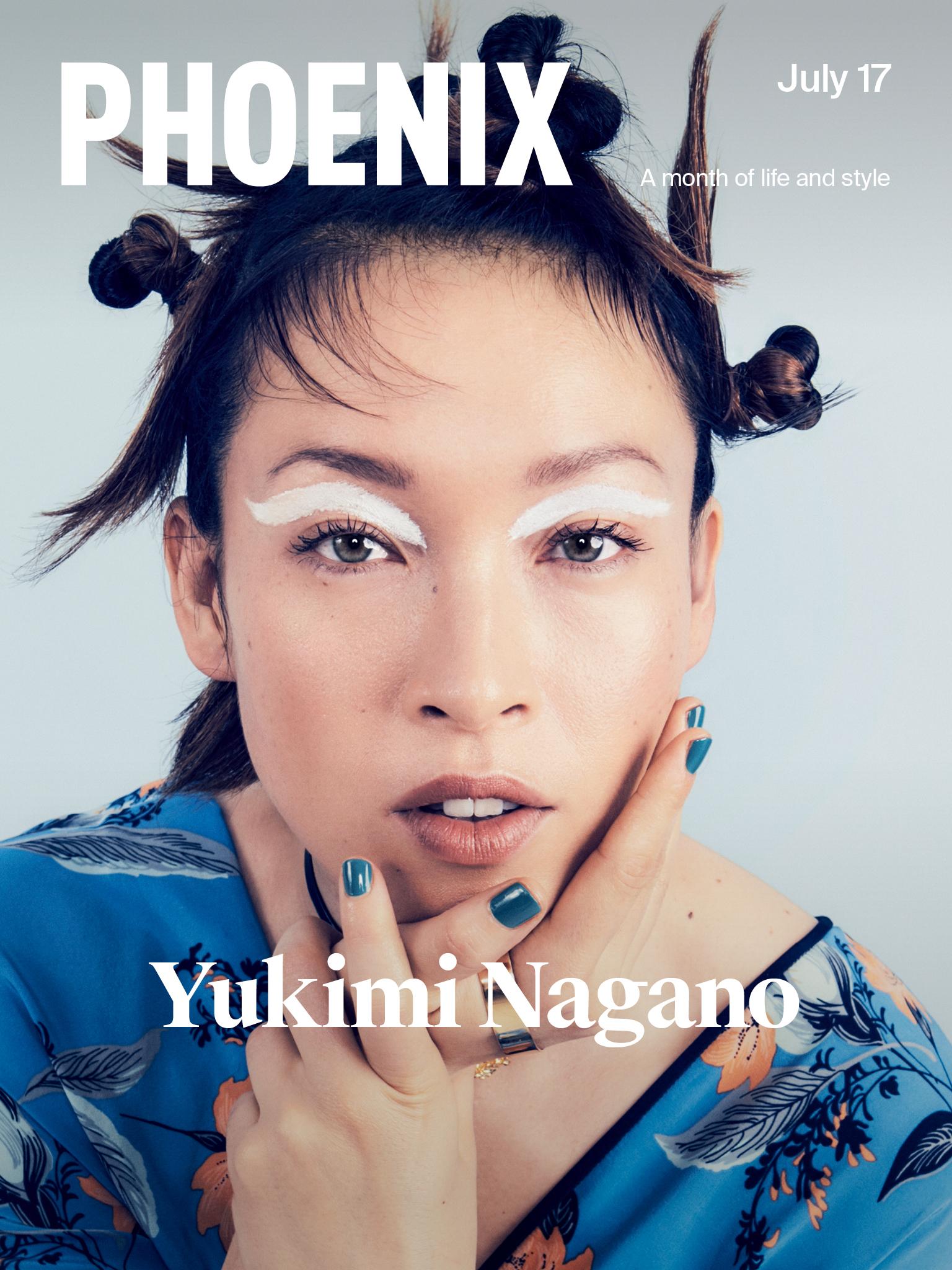 yukimi nagano dating